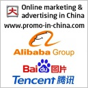 Promotion advertising in China объявление